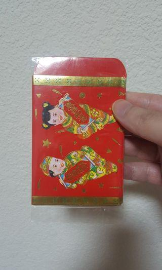 Vintage Red Packets