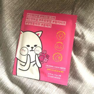 Etude house calming check patch 面頰面膜