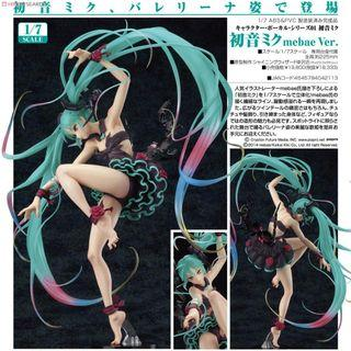 Hatsune Miku: Mebae Ver. (PVC Figure) 1/7 Max Factory