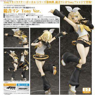 Kagamine Rin: Tony Ver. (PVC Figure) 1/7 Max Factory