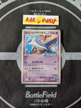 [TCG] Japanese Pokémon Card - Latios (PokePark)