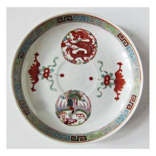 Chinese Famille Rose Plate With Phoenix, Red Dragon & Bats Design.