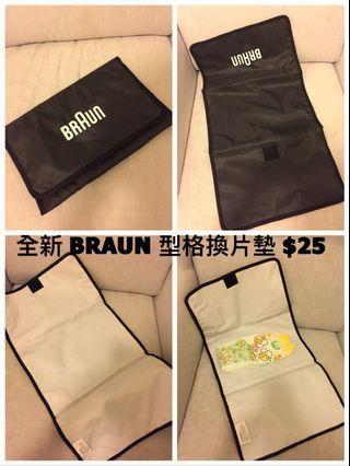 Brand New Diaper changing mat - Black 換片墊 尿片墊