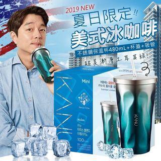 🚚 韓國KANU 2019夏日限定版 美式咖啡100入+漸層綠不鏽鋼保溫瓶480ml