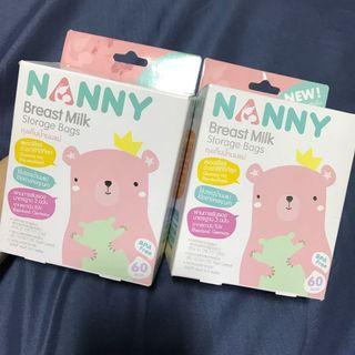 BN 60pcs nanny breastmilk storage bags (250ml)