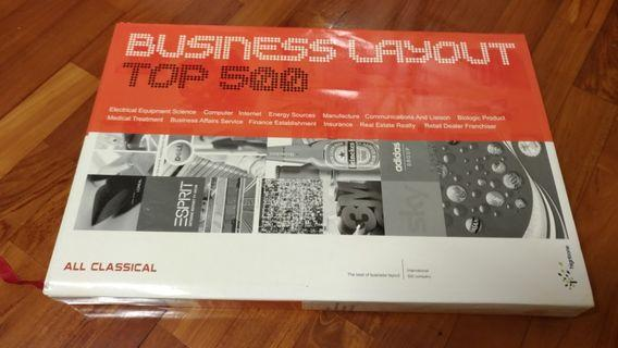BUSINESS LAYOUT TOP 500設計書