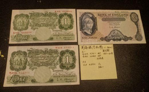 英倫銀行1955-62年1磅X2; 5磅×1紙幣