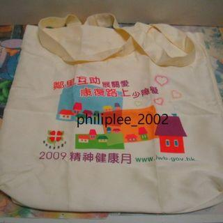 Tote Bag 摺疊購物袋 新生會 宣傳紀念品