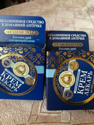 🚚 俄羅斯老奶奶再生抗老乳霜100ml