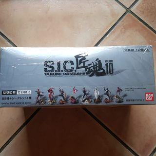 Kamen rider complete box set