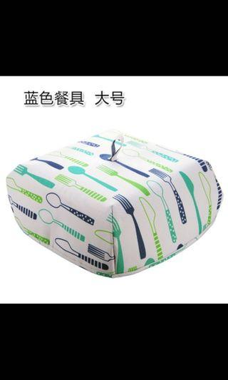 BN Creative Folding Covering Food