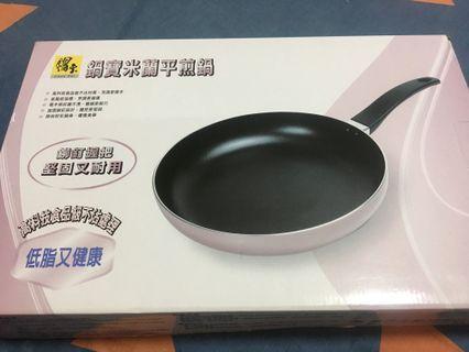 鍋寶米蘭平煎鍋