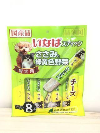 日本Ciao 狗狗雞肉芝士野菜條 (8條裝)
