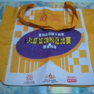 Tote Bag 摺疊便攜  香港房屋協會