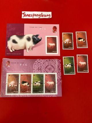 香港郵票-豬年小型張各一張+郵票