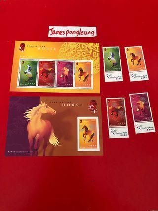 香港郵票-馬年小型張各一張+馬年(鳥位郵票)