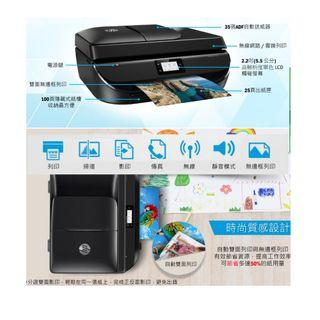 全新 HP OfficeJet 5220 商用噴墨多功能事務機 聯強1