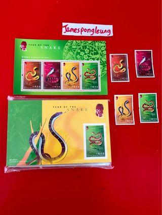 香港郵票-蛇年小型張各一張+郵票
