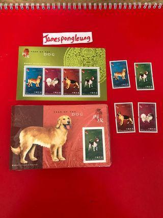 香港郵票-狗年小型張各一張+郵票
