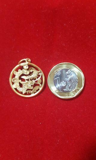 Vintage 20K Gold Dragon Pendant