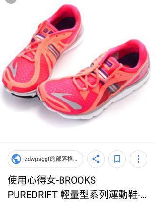 BROOKS PUREDRIFT 輕量型系列運動鞋/35/22.5