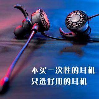 時尚款長麥手機耳機入耳式電競吃雞遊戲電腦耳機線控帶雙麥手游耳機