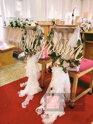 【Rent】Wedding Chair Deco Set