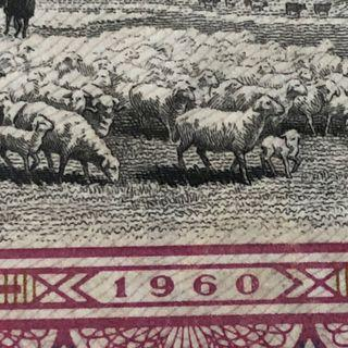 1960CHN 古币水印