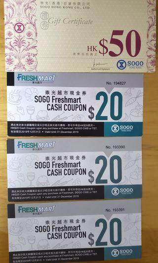 Sogo coupon $110