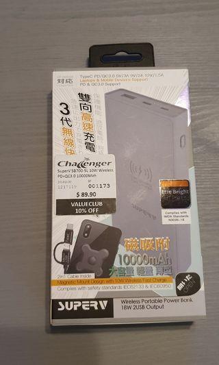 Superv 10000mah wireless powerbank