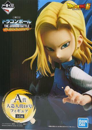 Ichiban Kuji The Android Battle No. 18 Dragonball Z Figurine PRIZE A