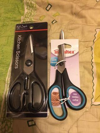 當Buppalo遇到Metaltex Kitchen Scissors