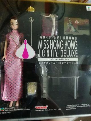 香港小姐限量尊貴版(有編號)