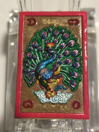 Kruba Chaiya 2558 peacock