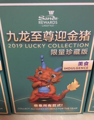 MBS 2019 figurines display collection indulgence