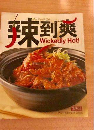 Wickedly hot cookbook