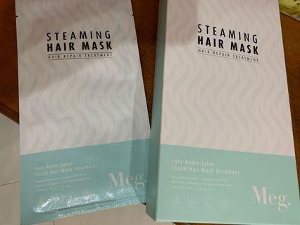 🚚 MEG Steaming Hair Mask