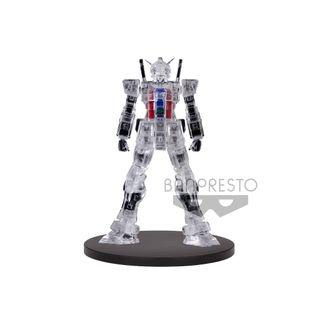 ABP19861 MOBILE SUIT GUNDAM INTERNAL STRUCTURE-RX-78-2 GUNDAM-(ver.B)