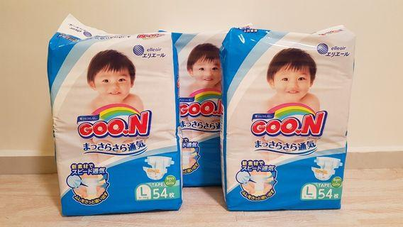 🚚 Goon Diapers Tape,  Boys Size L (unopened)