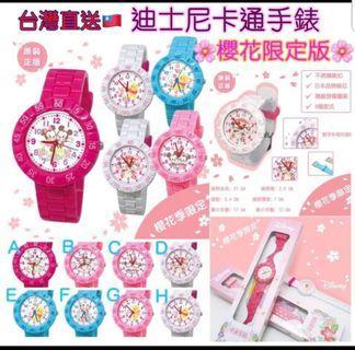 櫻花限定版迪士尼卡通手錶