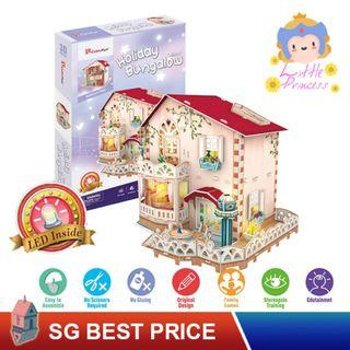 ❤️(SG BEST) CubicFun Dream DIY Dollhouse: HOLIDAY BUNGALOW (P634h) with LED – Cubic Fun Doll House 乐立方 [BEST PRICE GUARANTEED – LITTLEBUILDERS LITTLE PRINCESS SERIES 3D PUSH-FIT ARCHITECTURE PUZZLES – IDEAL GIFT]