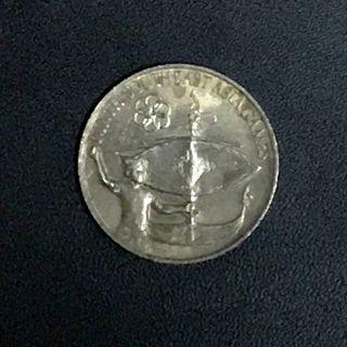 1977 - 1 Ringgit Malaysia - 9th SEA Games [Scratched] - Duit Lama/ Old Coin