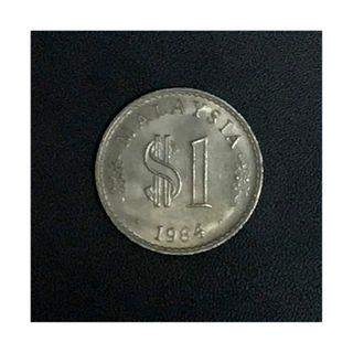 1984 - 1 Ringgit Parlimen Malaysi a (Circulated Obverse/ Damaged Reverse) - Duit Lama/ Old Coin