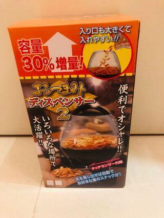 日本直送 零食瓶