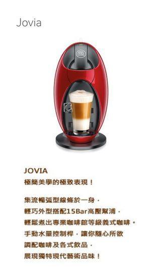 搬家出清~雀巢膠囊咖啡機JOVIA