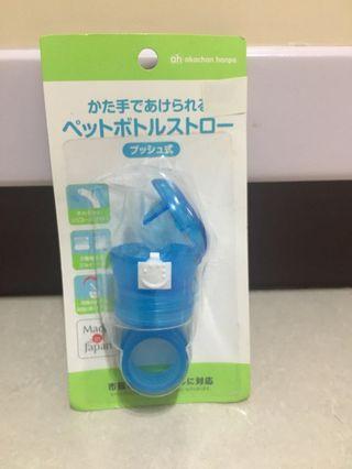 🚚 日本製寶特瓶吸管蓋組