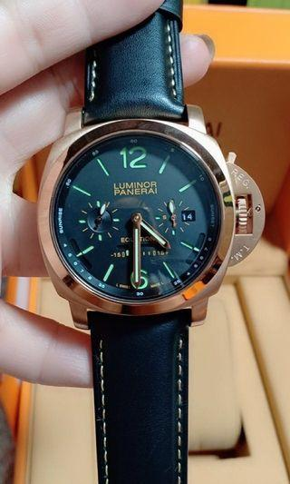 Penarai Watch