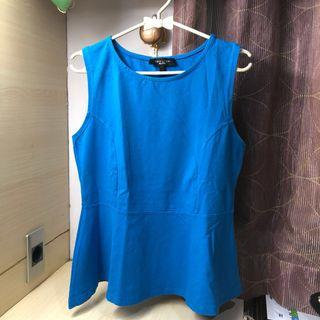 Blue Peplum Top - New Look