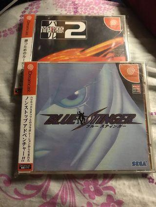 Dreamcast Game x2