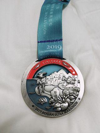 馬祖北竿硬地馬拉松獎牌(第三屆)